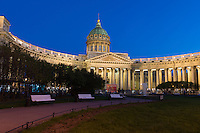 Kazansky Cathedral In St Petersburg At Night
