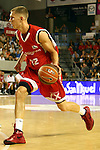 XXXII Lliga Catalana ACB 2011.
