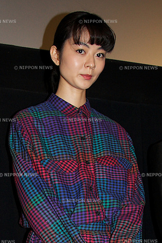"Eriko Nakamura, October 28 2014 :  Tokyo, Japan : Actress Eriko Nakamura attends the stage greeting of the movie ""August in Tokyo"" at TOHO CINEMAS in Roppongi on October 28, 2014, Tokyo, Japan, as part of the Tokyo International Film Festival. The 27th Tokyo International Film Festival is one of the biggest film festivals in Asia and runs from October 23 to 31. (Photo by Rodrigo Reyes Marin/AFLO)"