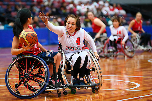 Erika Yoshida (Japan),<br /> FEBRUARY 14, 2015 - Wheelchair Basketball : <br /> 2015 International Women's Wheelchair Basketball Friendship Games OSAKA CUP<br /> Gold Medal Match between Japan 59-42 Great Britain<br /> at Osaka Municipal Central Gymnasiium in Osaka, Japan. <br /> (Photo by Shingo Ito/AFLO SPORT) [1195]
