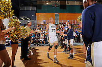 21 January 2012:  FIU guard-forward Finda Mansare (23) is introduced prior to the start of the game.  The Florida Atlantic University Owls defeated the FIU Golden Panthers, 50-49, at the U.S. Century Bank Arena in Miami, Florida.