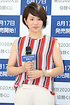 Reiko Shiota, <br /> AUGUST 17, 2016 : <br /> Former badminton player turned TV presenter Reiko Shiota attends the ceremony for the first day of sale for special lottery tickets to raise money for Tokyo 2020 Olympic &amp; Paralympic Games at Ginza in Tokyo, Japan. (Photo by Shingo Ito/AFLO)
