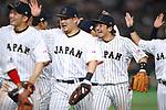 Yoshitomo Tsutsugo (JPN), <br /> MARCH 15, 2017 - WBC : 2017 World Baseball Classic Second Round Pool E Game between Japan 8-3 Israel at Tokyo Dome in Tokyo, Japan. <br /> (Photo by Sho Tamura/AFLO SPORT)