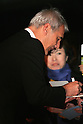 March 18, 2010 - Tokyo, Japan - Director Laurent Cantet attends the French Film Festival 2010 Opening Ceremony at Roppongi Hills on March 18, 2010 in Tokyo, Japan. (Laurent Benchana/Nippon News)