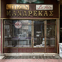 A closed down watch shop in Sokratous Street.