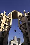 Israel, Golda center in Tel Aviv