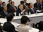 December 21, 2016, Tokyo, Japan - Tokyo 2020 Olympics Organising Committee president Yoshiro Mori speaks at the meeting of the four-party working group, Tokyo metropolitan government, IOC, Tokyo 2020 Olympics organising committee and Japanese government in Tokyo on Wednesday, December 21, 2016.  Tokyo 2020 Organising Committee estimated total cost of 1.6 to 1.8 trillion yen for the Olympic and Paralympic games.  (Photo by Yoshio Tsunoda/AFLO) LWX -ytd-