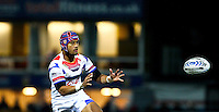 Picture by Alex Whitehead/SWpix.com - 20/02/2014 - Rugby League - First Utility Super League - Wakefield Trinity Wildcats v Bradford Bulls - Rapid Solicitors Stadium, Wakefield, England - Wakefield's Pita Godinet in action.