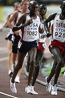 Assorted images of the 11th. World  Track and Field Championships held in Osaka, Japan.
