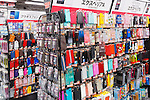 Cellphone cases and accessories at electronics store Yodobashi Camera, Tokyo, Japan.