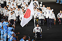 Yui Kamiji (JPN),<br /> SEPTEMBER 7, 2016 : Opening Ceremony at Maracana <br /> during the Rio 2016 Paralympic Games in Rio de Janeiro, Brazil. <br /> (Photo by AFLO SPORT)