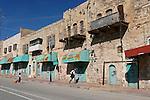Judea, Hebron Mountain. Street in Hebron