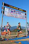October 29, 2011; Belmont, CA, USA; Gonzaga Bulldogs runner Nate Gesell (45) and San Francisco Dons runner Jesus Romo (172) competes during the WCC Cross Country Championships at Crystal Springs.