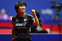 Sayaka Hirano (JPN), .MARCH 27, 2012 - Table Tennis : Sayaka Hirano of Japan celebrates during the LIEBHERR Table Tennis Team World Cup 2012 Championship division group C womens team match between Japan and Germany at Westfalenhalle on March 27, 2012 in Dortmund, Germany. .(Photo by AFLO) [2268]