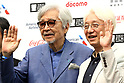32nd Tokyo International Film Festival - movies announced