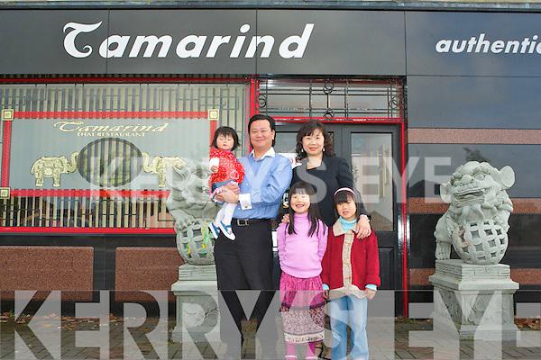 Tamarind 3rd anniversary.