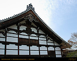 Kuri Living Quarters, Tenryuji Heavenly Dragon Temple, Kyoto, Japan