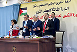 Palestinian President Mahmoud Abbas attends Fatah Revolutionary Council meeting on March 1, 2018 in the West Bank city of Ramallah. Photo by Osama Falah