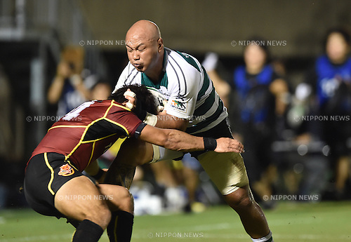Nili Latu (Green Rockets), SEPTEMBER 12, 2014 - Rugby : Nili Latu of Green Rockets is tackled by Shohei Toyoshima of Brave Lupus during the Japan Rugby Top League 2014-2015 match between Toshiba Brave Lupus 30-26 NEC Green Rockets at Chichibunomiya Rugby Stadium, Tokyo, Japan. (Photo by AFLO)