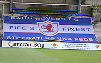 Raith Rovers v Queen of the South 061110