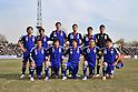 Japan team group line-up (JPN), NOVEMBER 11, 2011 - Football / Soccer : Jjapan team group (L-R) Shinji Okazaki, Kengo Nakamura,  Mike Havenaar, Maya Yoshida, Yasuyuki Konno, Eiji Kawashima, front, Yuichi Komano, Yasuhito Endo, Atsuto Uchida, Makoto Hasebe, Shinji Kagawa before the 2014 FIFA World Cup Asian Qualifiers Third round Group C match between Tajikistan 0-4 Japan at Central Stadium in Dushanbe, Tajikistan. (Photo by Jinten Sawada/AFLO)