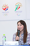 Ai Sugiyama, April 8, 2016 : <br /> The Tokyo 2020 Emblems Selection Committee unveiled Shortlisted Emblem designs in Tokyo, Japan. (Photo by Yohei Osada/AFLO SPORT)