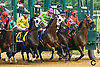 20x30 C<br /> Showmeister breaking from the gate at Delaware Park on 7/22/17