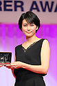 Japanese actress Ko Shibasaki attends the 28th Japan Best Jewellery Wearer Awards ceremony in Tokyo, Japan on January 24, 2017. (Photo by AFLO)