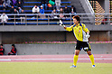 Ayumi Kaihori (Leonessa), .MARCH 24, 2012 - Football / Soccer : .Pre-season match between INAC Kobe Leonessa and Sky Blue FC at Okinawa Comprehensive Athletic Park in okinawa, Japan. (Photo by AFLO)