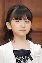 Konomi Watanabe, Jul 01, 2012 : Japanese child actor, Konomi Watanabe attends Kiddy Land Harajuku Grand Opening ceremony on 1 Jul 2012 Harajuku Tokyo Japan