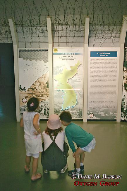 Korean War Memorial Museum