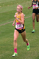 2013 Mizzou XC Regionals File Pics 4 Columbia Tribune