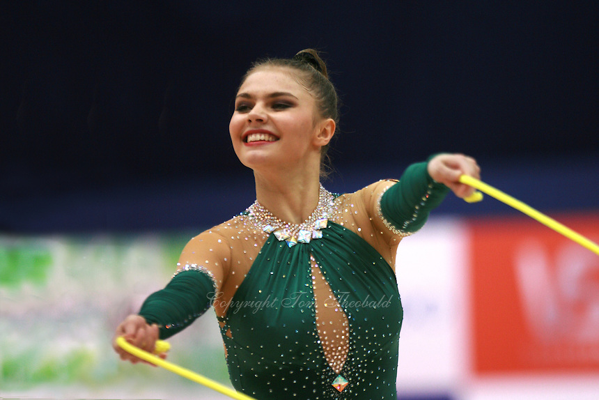 Alina Kabaeva of Russia...smile taken closeup with rope at 2006 Aeon Cup Worldwide Clubs Championships in rhythmic gymnastics on November19, 2006.<br />