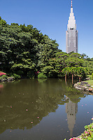Tokyo City Hall reflected in pond at Shinjuku Gyoen - designed and built on the estate of Lord Naito, a feudal lord of the Edo period.  Shinjuku Gyoen was originally an imperial garden,but then donated to the public and designated a national garden after WWII.  One of Tokyo's largest parks, it covers over 144 acres.  Besides the Japanese Traditional Garden, Shinjuku Gyoen also has a French Formal Garden and an English Garden. Shinjuku Gyoen is one of the most important gardens of the Meiji era.