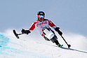 PyeongChang 2018 Paralympics: Alpine Skiing: Men's Super G Sitting