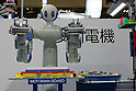 Motoman-SDA5D by Yaskawa during a demonstration at the International Robot Exhibition in Tokyo on November 27, 2009. 200 robot companies and institutes exhibit their latest robot technologies during a four-day exhibition (photo Laurent Benchana/Nippon News).