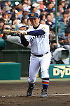 Kenji Nagao (),<br /> MARCH 31, 2016 - Baseball :<br /> 88th National High School Baseball Invitational Tournament final game between Takamatsu Shogyo 1-2 Chiben Gakuen at Koshien Stadium in Hyogo, Japan. (Photo by Katsuro Okazawa/AFLO)
