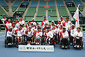 WheelChair Tennis : BNP Paribas World Team Cup