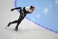 SCHAATSEN: HEERENVEEN: IJsstadion Thialf, 18-11-2012, Essent ISU World Cup, Season 2012-2013, , ©foto Martin de Jong