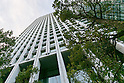 A general view of the Development Bank of Japan head office building onJanuary 23, 2017, Tokyo, Japan. The Development Bank of Japan is expected to step in to support Toshiba Corp. which faces a deficit of$6 billionon its US nuclear business. Toshiba has already begun arrangements to sell part of its core chip business and complete a stake sale by the end of the financial year in March.(Photo by Rodrigo Reyes Marin/AFLO)