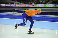 SCHAATSEN: HEERENVEEN: Thialf, World Cup, 03-12-11, 10000m A, Sven Kramer NED, ©foto: Martin de Jong