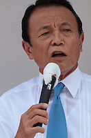 Taro Aso, the  LDP Finance Minster, talking in support of candidate, Kenji Nakanishi who is standing in the 2016 Upper house elections. Motomachi, Yokohama, Kanagawa, Japan. Saturday July 2nd 2016 The Japanese upper house elections wuill be held on July 10th