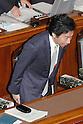 Japan Sales Tax Increase Passed