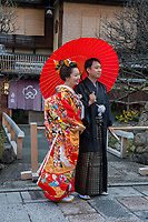 Kyoto_weddings