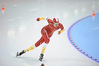 SCHAATSEN: HEERENVEEN: IJsstadion Thialf, 11-11-2012, KPN NK afstanden, Seizoen 2012-2013, 1000m Heren, Pepijn van der Vinne, ©foto Martin de Jong