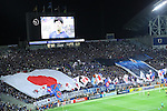 Japan Fans (JPN), <br /> SEPTEMBER 1, 2016 - Football / Soccer : <br /> FIFA World Cup Russia 2018 Asian Qualifier <br /> Final Round Group B <br /> between Japan 1-2 United Arab Emirates <br /> at Saitama Stadium 2002, Saitama, Japan. <br /> (Photo by YUTAKA/AFLO SPORT)