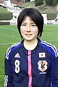 Hikaru Naomoto (JPN), APRIL 3, 2012 - Football / Soccer : Women's International Friendly match between France B and U-20 Japan in Clairefontaine, France. (Photo by AFLO SPORT)