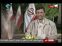 14/06/09 Iran State tv