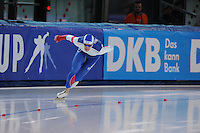 SPEED SKATING: STAVANGER: Sørmarka Arena, 31-01-2016, ISU World Cup, 1000m Men Division B, Mikhail Kozlov (RUS), ©photo Martin de Jong