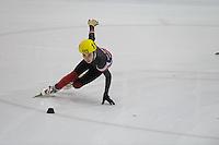 SHORTTRACK: HEERENVEEN: IJsstadion Thialf, 30-01-2015, StarClass 5 (NC-2) Europa Cup, Jeugdwedstrijd (t/m 16 jaar), Rick DEIKE (#113   GER), ©foto Martin de Jong